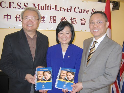 Tung Chan (CEO, S.U.C.C.E.S.S.), Minister Chong, and Peter Kwok (Chair, S.U.C.C.E.S.S.) launch new Chinese and Punjabi translations of the BC Seniors' Guide.